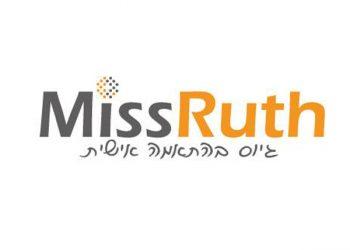 מיס רות