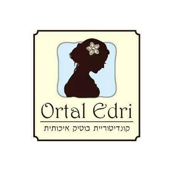 אורטל אדרי