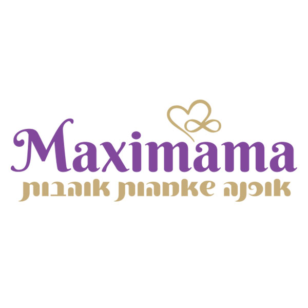 מקסימאמא